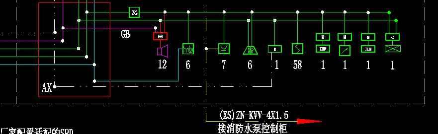 总线隔离模块是指当消防网络中某一局部发生故障,可以把故障部分隔离开,不影响其他部分的使用。中继模块是当线路太长时,保持信号正常不会衰减的模块。输入输出是控制联动设备的模块,比如泵、排烟风机、电动卷帘等。图小看不清,你对照图例查看一下。