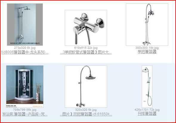 双管成品淋浴器图片图片