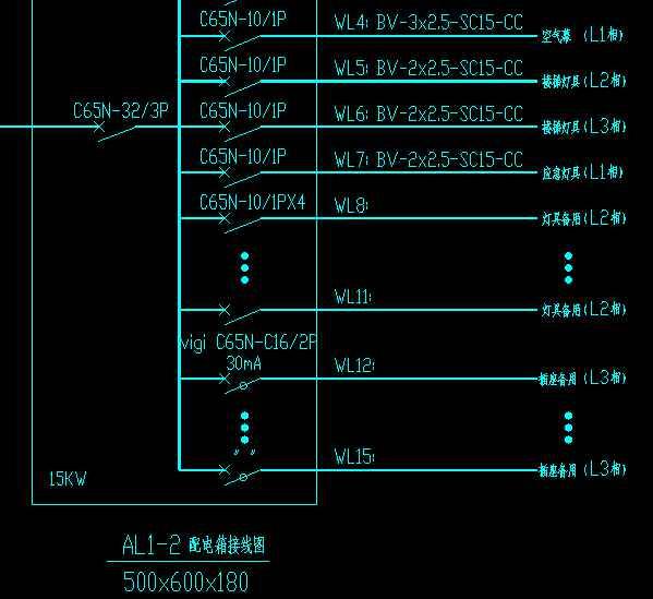 WL5按平面图表示,先到吸顶灯,然后到单开开关(用来控制吸顶灯的),然后单开开关到双控开关,再沿楼梯板面敷设连接。管子内线标注正确,3处(1零、1火、1控制线)4处(1零、1火(控制)、2双联线),下图中零线为标注