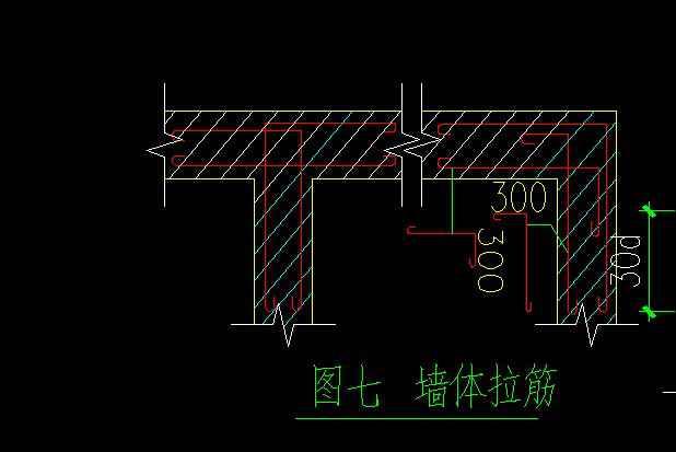 整个是框架结构的,请问我墙体的布筋是应该按第一个