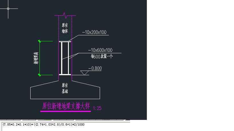 求问钢结构怎么算量