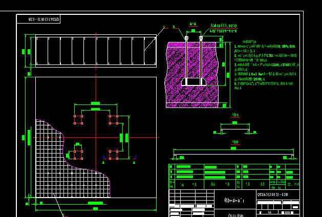 qtz63e塔吊基础钢筋怎么计算