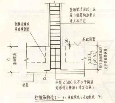 电路 电路图 电子 原理图 401_360
