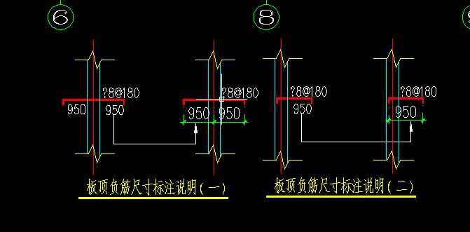 m0c3021触发电路图