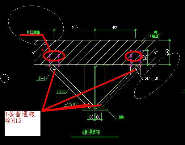 在算钢结构中,螺栓样子,是v螺栓要算的,那么普通什么是图纸中计装置量高强图片