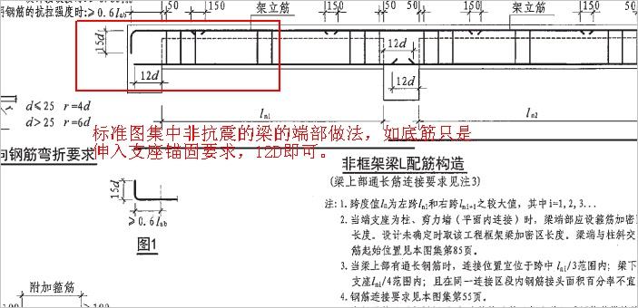 钢结构框架抗震等级,钢结构框架抗震等级知识 - 结构