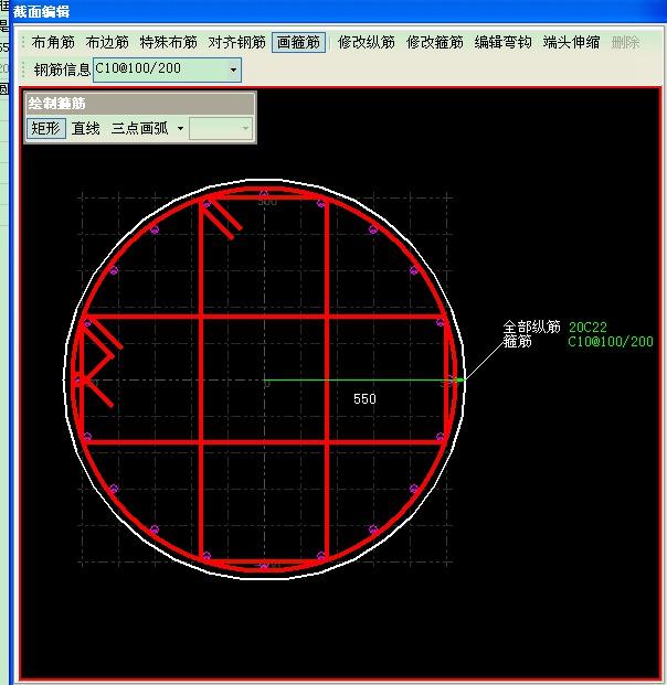 圆柱表面积的公式 用字母表示图片