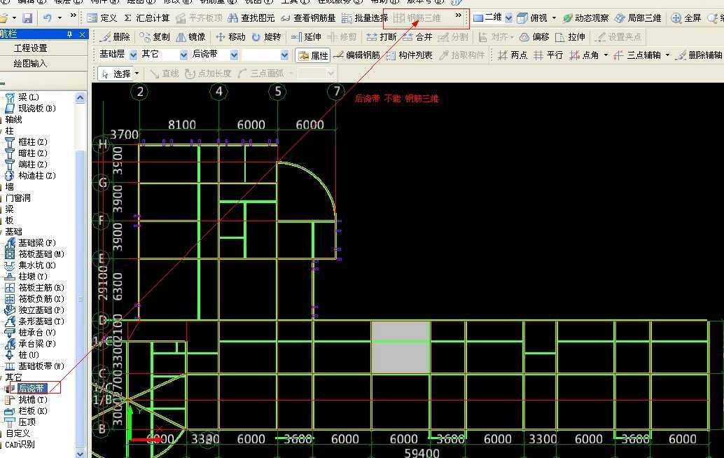 钢结构与二次结构过渡界面施工
