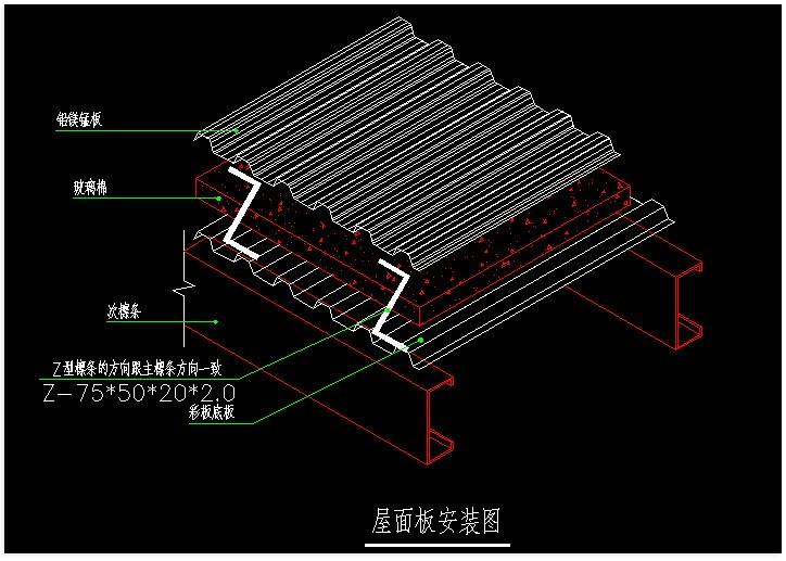 钢结构屋面的楼板,钢结构屋面的楼板知识
