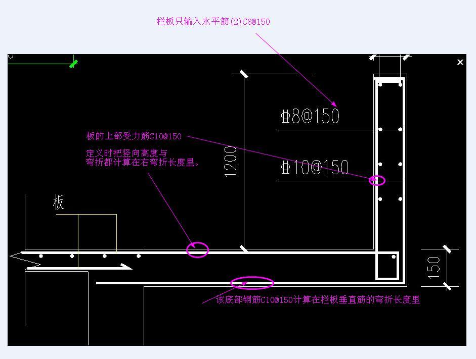 房建阳台配筋,房建阳台配筋知识 - 结构设计 - 造价通