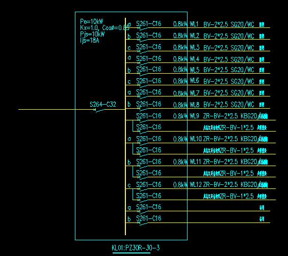 照明强制点亮箱体内实物接线图