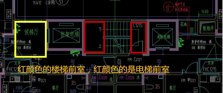 平面设计图电梯
