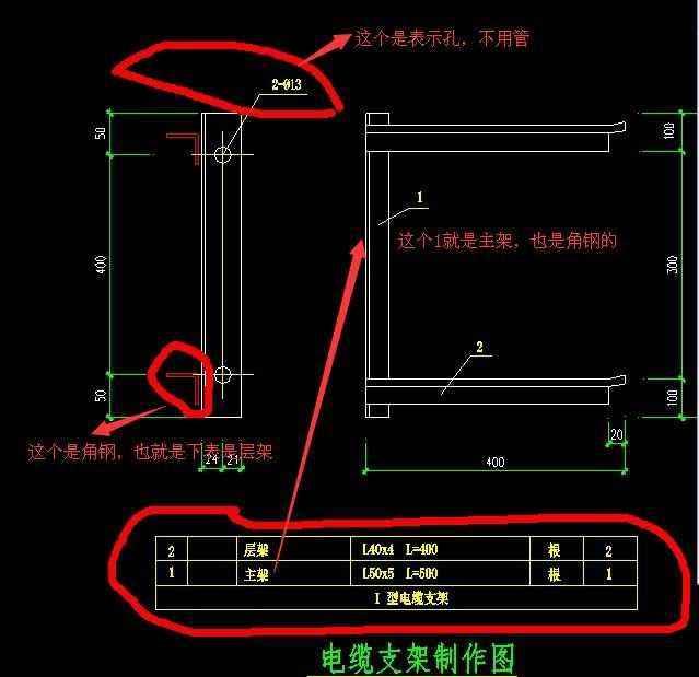 loft钢结构,loft钢结构知识 - 结构设计 - 造价通